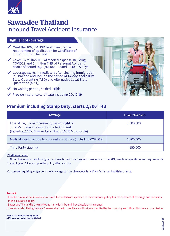 AXA Travel Insurance