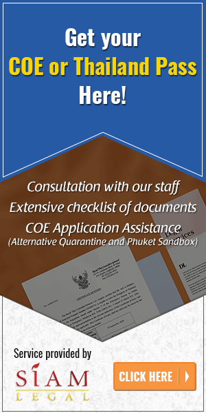 COE Application Assistance